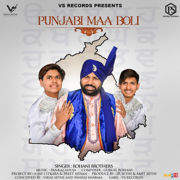 Russia Punjabi Song Download: Rohani Brothers – Download And Listen