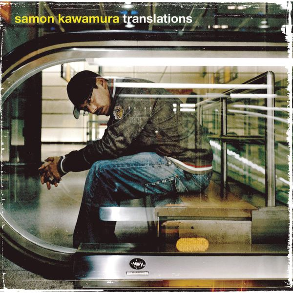 Samon Kawamura - Translations