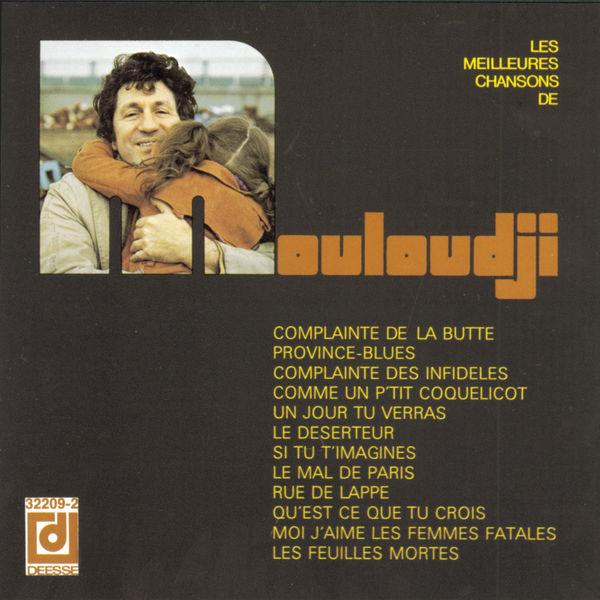 Mouloudji - Les meilleures chansons