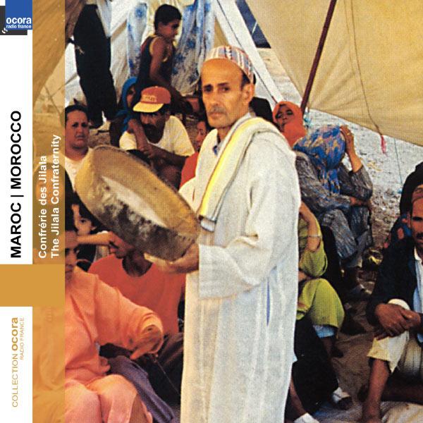 Moqqadem Ben Mouiha, Mouhib Mohammed Quessab, Daoudi Kacem Ben Jelloum, El Messari Driss - Morocco - Maroc : Confrérie des Jilala de Fès