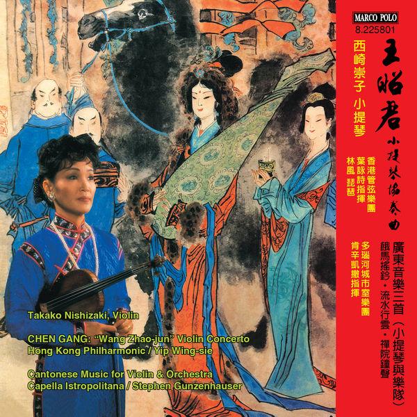 """Takako Nishizaki - Chen Gang: Violin Concerto """"Wang Zhaojun"""""""