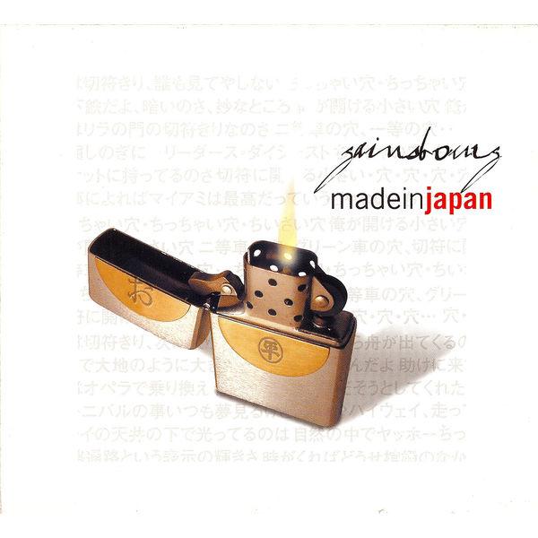 Various Interprets - Gainsbourg Made in Japan