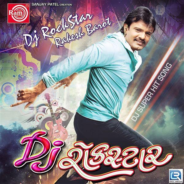 Album DJ Rockstar, Rakesh Barot | Qobuz: download and