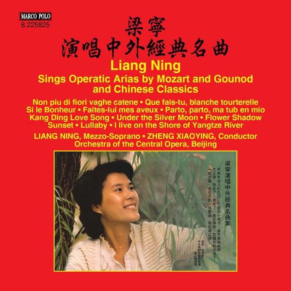 Ning Liang - Operatic Arias & Chinese Classics