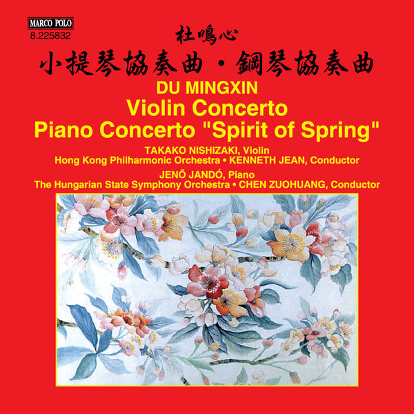 """Takako Nishizaki - Mingxin Du: Violin Concerto & Piano Concerto """"Spirit of Spring"""""""