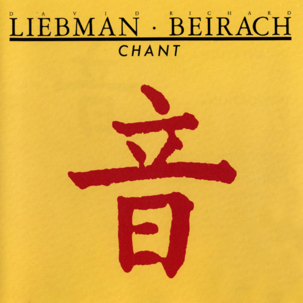 David Liebman - Chant