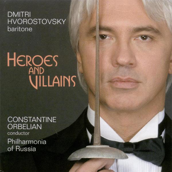 Dmitri Hvorostovsky - Opera Arias (Baritone): Hvorostovsky, Dmitri - BORODIN, A.P. / MUSSORGSKY, M.P. / RUBINSTEIN, A. / WAGNER, R. / GIORDANO, U. / VERDI, G.