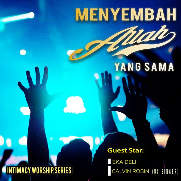 Various Artists - Menyembah Allah Yang Sama