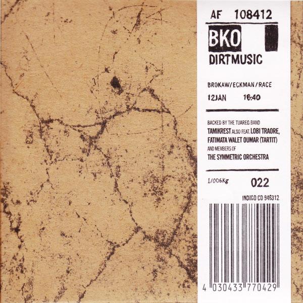 Dirtmusic|BKO
