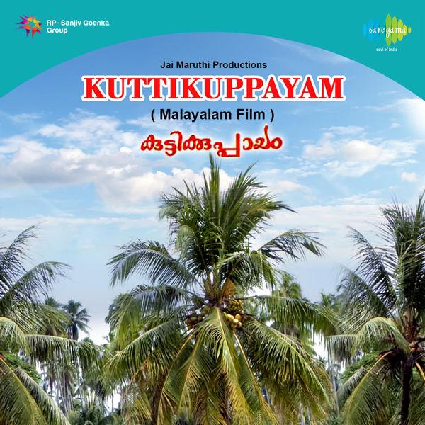 Kuttikuppayam (Original Motion Picture Soundtrack) | M  S  Baburaj