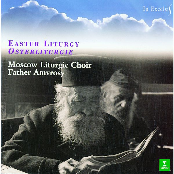 Father Amvrosy - Russian Easter Liturgy - The Luminous Resurrection of Christ