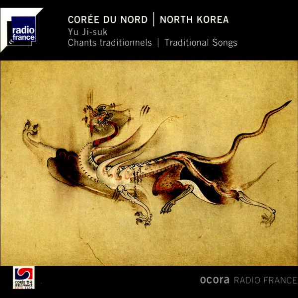 Yu Ji-Suk - Corée du Nord: chants traditionnels