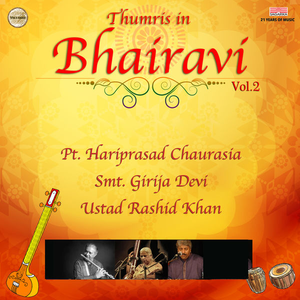 Various Artists - Thumris in Bhairavi, Vol. 2