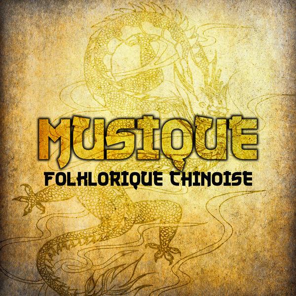 Musicothérapie Chinoise - Musique folklorique chinoise