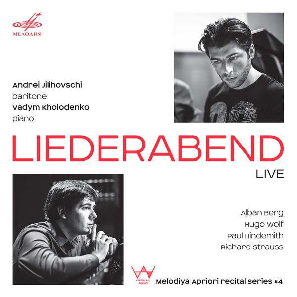 Andrei Jilihovschi - Liederabend (Live)