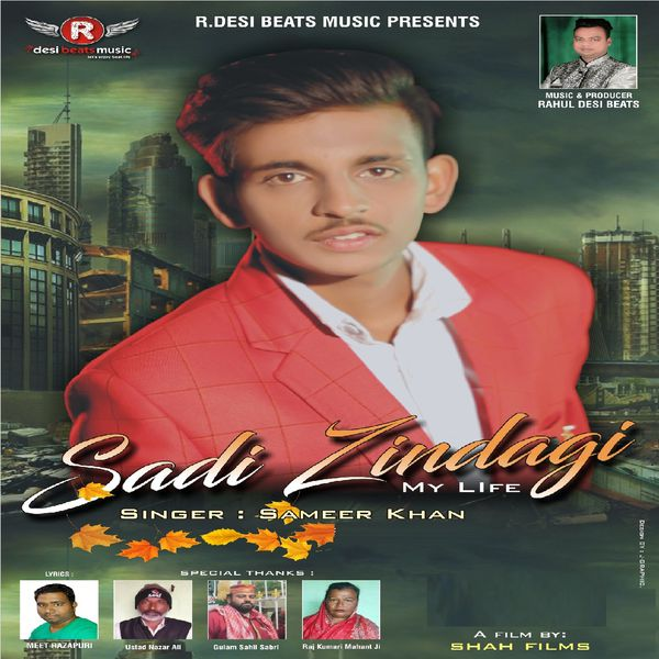 Russia Punjabi Song Download: Sameer Khan – Download And Listen To The Album