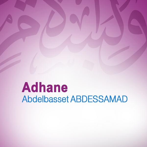 CORAN ABDESSAMAD GRATUITEMENT