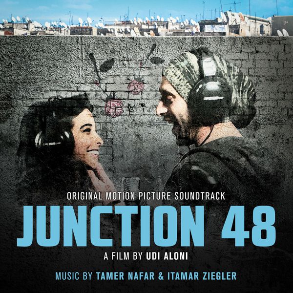 تامر نفار‎ - مفرق 48 (Original Motion Picture Soundtrack)
