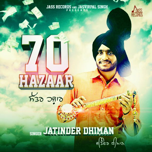Russia Djpunjab: Jatinder Dhiman – Download And Listen To The Album