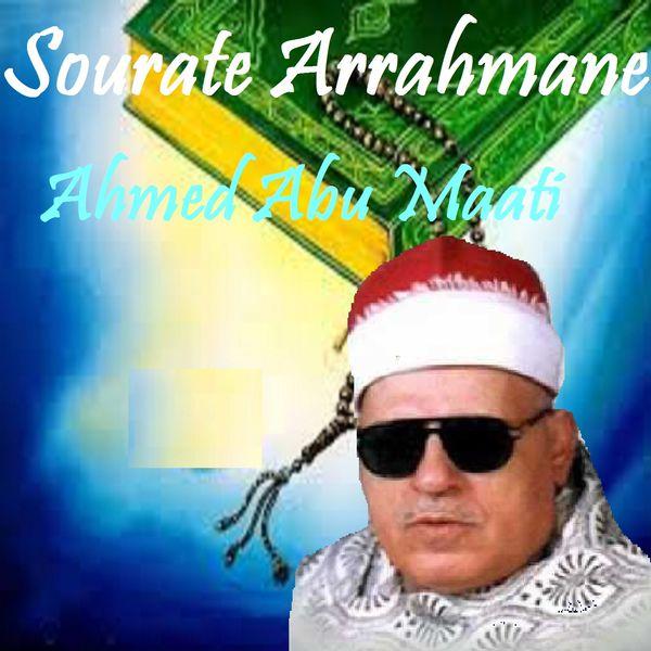 SOURATE ARRAHMANE TÉLÉCHARGER