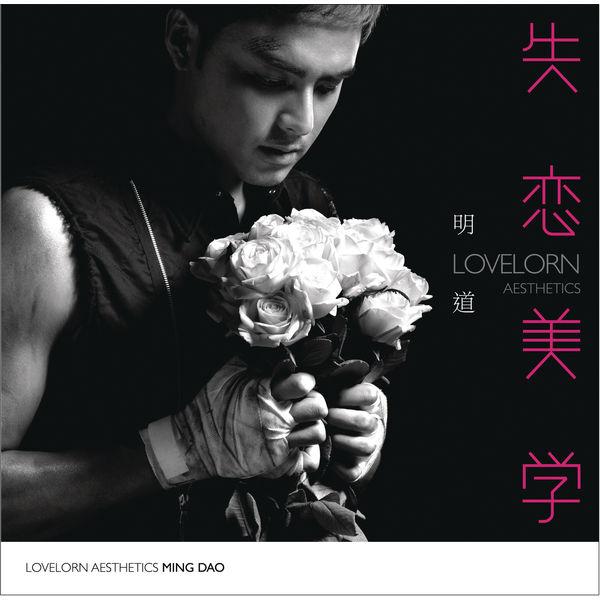 Ming Dao - Lovelorn Aesthetics