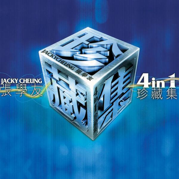 Jacky Cheung - Zhang Xue You 4 He 1 Zhen Zang Ji