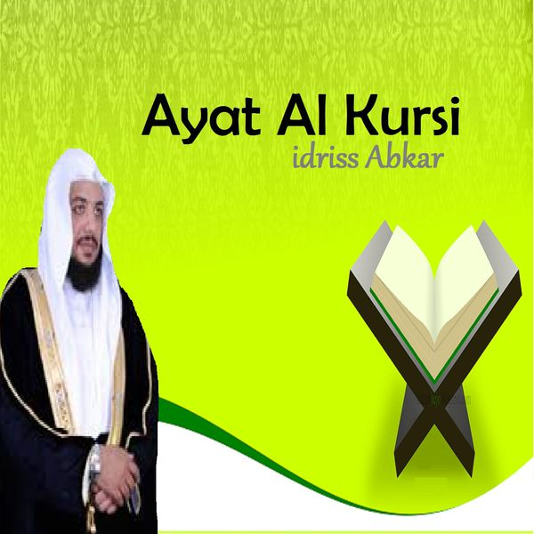 Album Ayat Al Kursi (Quran), Idriss Abkar | Qobuz: download