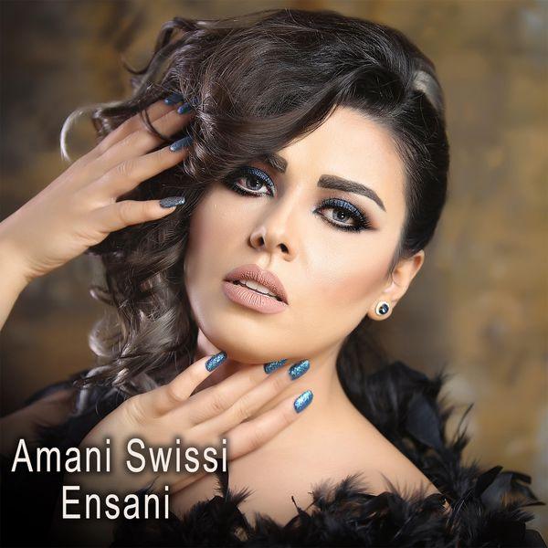 music de amani swissi