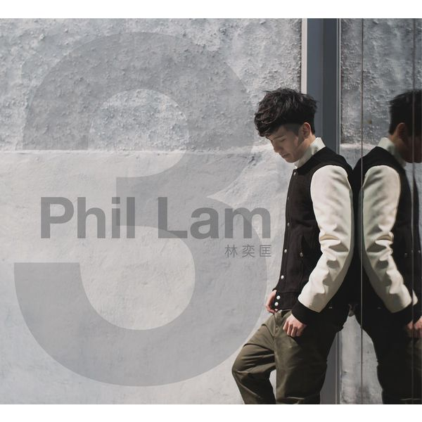 Phil Lam - Three