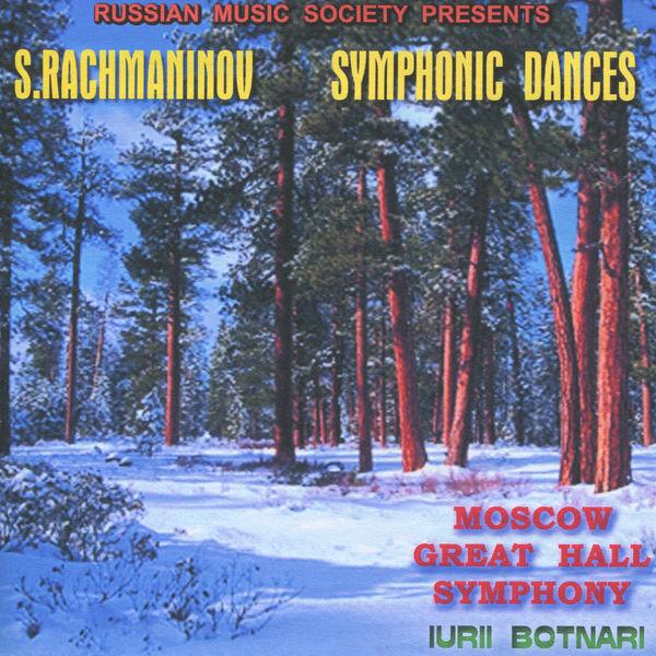 Serge Rachmaninoff - Rachmaninov: Symphonic Dances, Op. 45