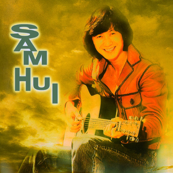 The private eyes ban jin ba liang | sam hui – download and listen.