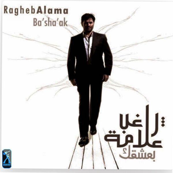 ALAMA 2010 ALBUM RAGHEB TÉLÉCHARGER