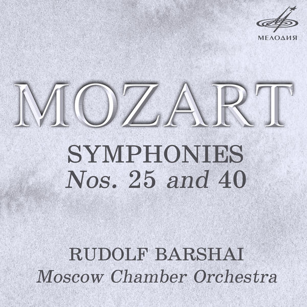 Mozart: Symphonies Nos  25 and 40 par Various Artists