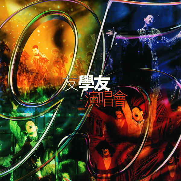 Jacky Cheung - Jacky Cheung In Concert '95