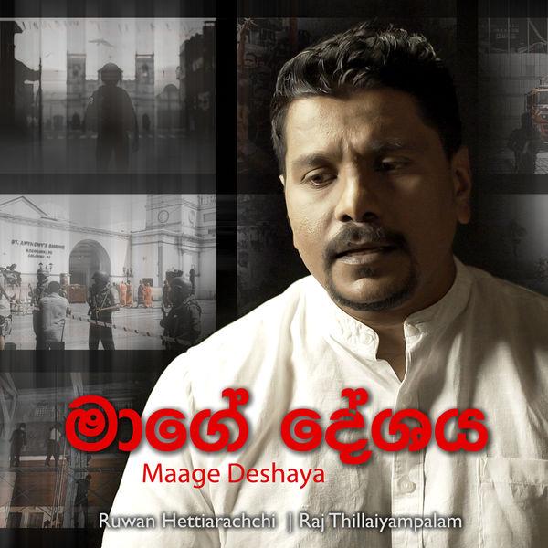 Raj Thilllaiyampalam - Maage Deshaya