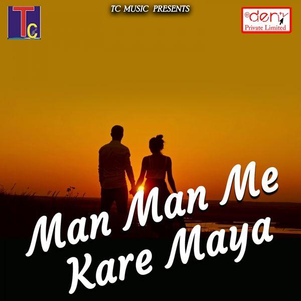 Various Artists - Man Man Me Kare Maya