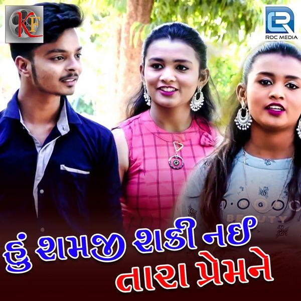 Jitu Kapadiya, Shreya Parmar - Hu Samji Saki Nai Tara Prem Ne