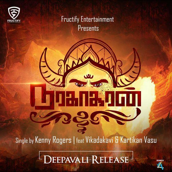 Kenny Rogers - Naragasuran (feat. Vikadakavi, Kartikan Vasu)