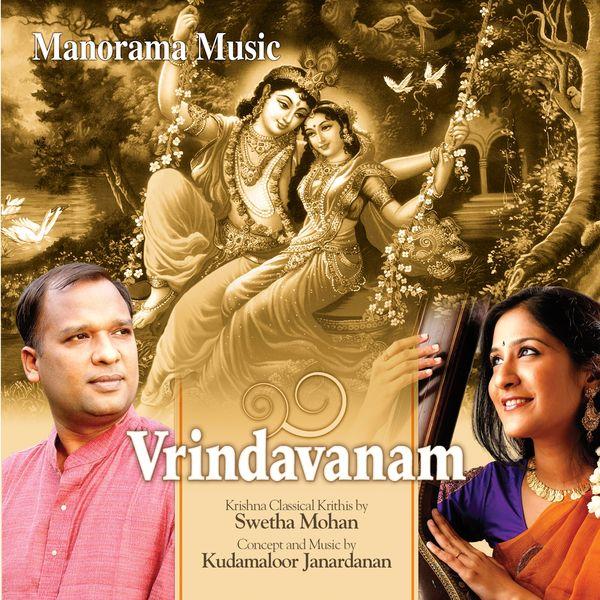 Swetha Mohan - Vrindavanam