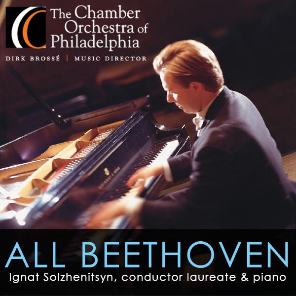 Ignat Solzhenitsyn - All Beethoven