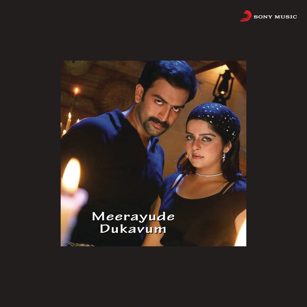 Mohan Sithara - Meerayude Dukavum (Original Motion Picture Soundtrack)