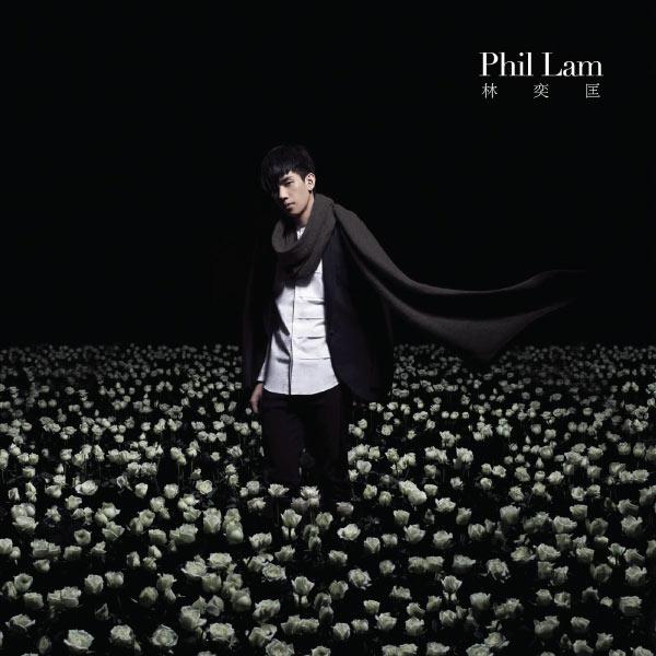 Phil Lam - Phil Lam