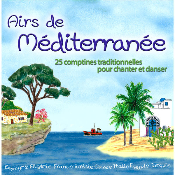Various Interprets - 25 Comptines traditionnelles pour danser et chanter