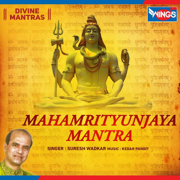 Maha mrityunjaya mantra ringtone mp3 free download by suresh