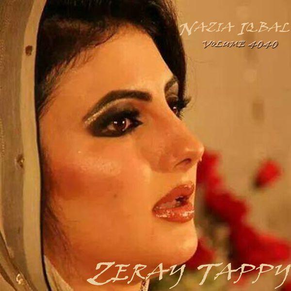 Nazia iqbal song 2018 — che ta zama janan ye pashto dance video.