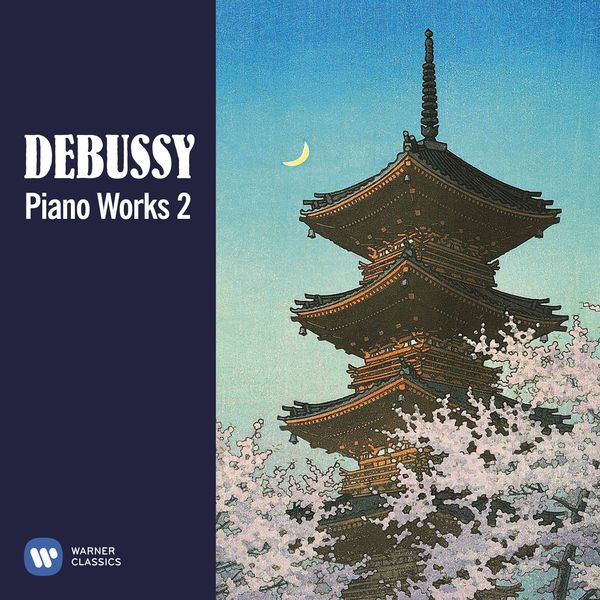 Various Artists - Debussy: Piano Works, Vol. 2