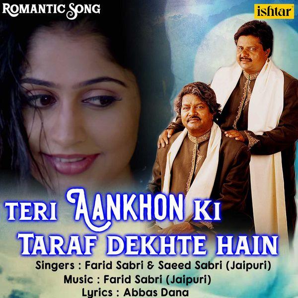 Teri Chudiyon Ki Khankan Mp3 Song Download: Teri Aankhon Ki Taraf Dekhte Hain