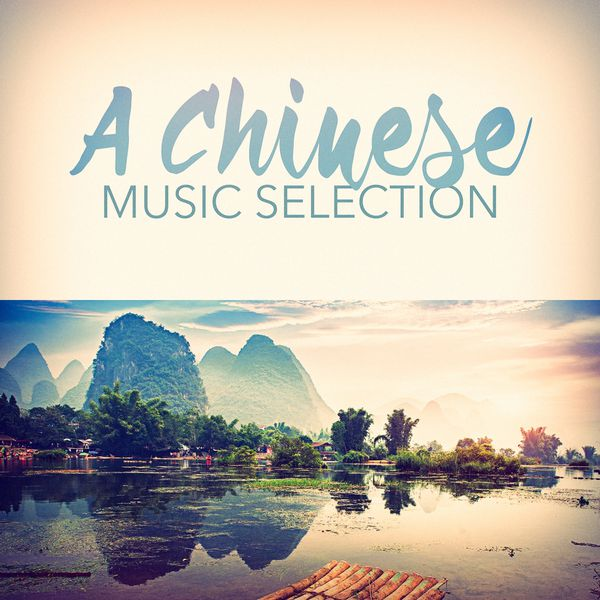 Oriental Flute Ensemble - A Chinese Music Selection