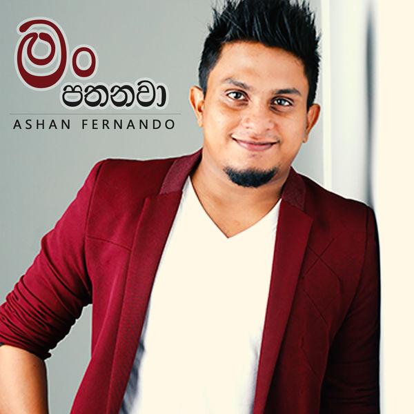 Ashan Fernando - Man Pathanawaa - Single
