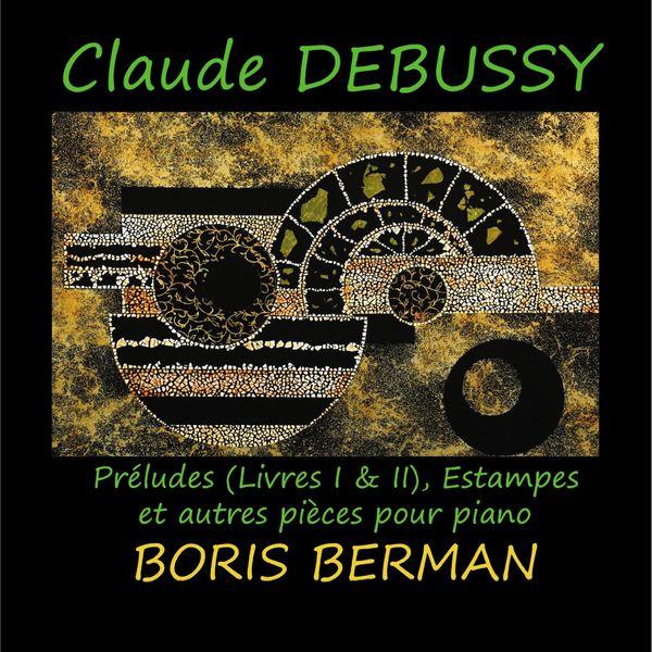 Boris Berman - Claude Debussy: Préludes et autres pièces pour piano